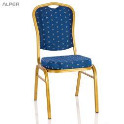 صندلی آلومینیومی بنکوئیت -PYA-104AT