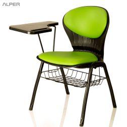 صندلی دانشجویی - صندلی آموزشی RSH-101iL
