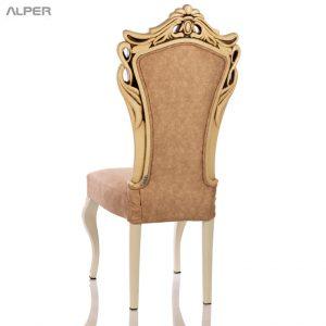 صندلی تالاری سام KTL-104iFT