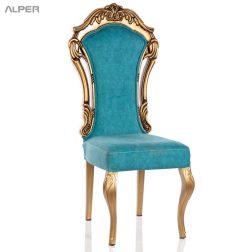 صندلی تالاری شهره KTL-107iFT