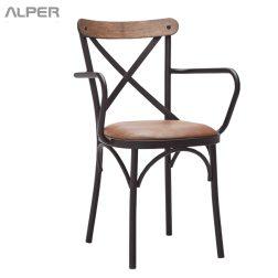 صندلی چوبی دسته دار - NGN-111iW