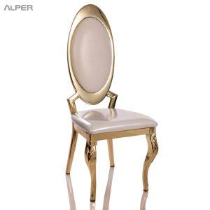 صندلی تالاری روناک MLN-100iL