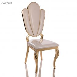 صندلی - صندلی تالاری - صندلی فلزی - صندلی رستوران