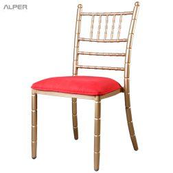 صندلی شیباری PND-118iL