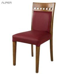 صندلی مشبک بیتا KLG-103WL
