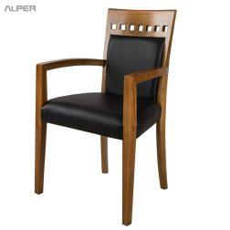 صندلی مشبک دسته دار تینا KLG-104WL