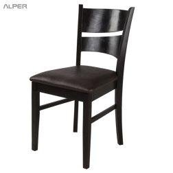صندلی یک تیره KLG-100WL