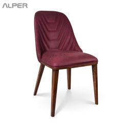 صندلی هتل - صندلی هتلی - صندلی تالار - صندلی تالاری - صندلی آشپزخانه - میز و صندلی ناهارخوری - صندلی ناهارخوری - صندلی ناهار خوری - میزوصندلی ناهارخوری - آلپر - Alper - صندلی رستوران
