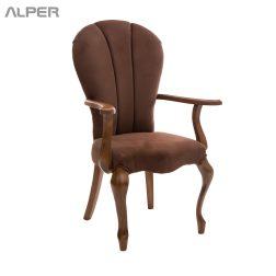 صندلی - صندلی تالار - صندلی تالاری - صندلی چوبی - صندلی دسته دار - صندلی چوبی دسته دار - صندلی آلپر - مبلمان آلپر - صندلی هتلی - صندلی رستوران - Alper