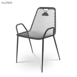 صندلی - صندلی فول پانچ - صندلی فضای باز و باغی - صندلی باغی - صندلی آلپر - Alper