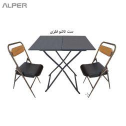 ست ناهارخوری - ست ناهار خوری - ندلی ترمووود - صندلی تاشو - صندلی مسافرتی - صندلی تاشو مسافرتی - صندلی مسافرتی تاشو - صندلی مسافرتی - صندلی سفری - صندلی چوبی - صندلی فلزی - صندلی رستورانی - صندلی کافی شاپی - chair - metal chair - woody chair