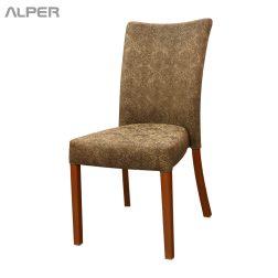 PND102iL - صندلی - صندلی تالار - صندلی تالاری - صندلی آشپزخانه - میز و صندلی ناهارخوری - صندلی قهوه ای - صندلی چوبی - صندلی بدون دسته - صندلی هتلی - Alper - آلپر