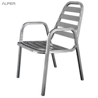 صندلی آلومینیومی فضای باز - صندلی فلزی - صندلی آلومینیومی - صندلی فضای باز - صندلی باغی - صندلی کافی شاپی - صندلی - صندلی آلپر - صندلی دسته دار - صندلی آلومینیومی دسته دار - صندلی دسته دار آلومینیومی - آلپر - صندلی آلپر - Alper