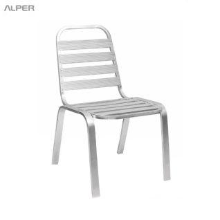 صندلی فضای باز - صندلی باغی - صندلی کافی شاپی - صندلی فلزی - صندلی آلومینیومی - صندلی - صندلی آلپر - Alper