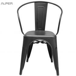 صندلی فلزی - صندلی فلزی تولیکس دسته دار -صندلی - صندلی تولیکس - صندلی تولیکس دسته دار - صندلی فلزی