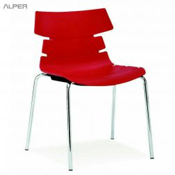 صندلی کافی شاپی پلاستیکی - SLM-100iP