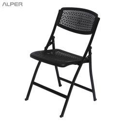 صندلی تاشو - صندلی تاشو پلاستیکی