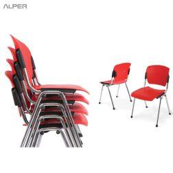 صندلی کافی شاپی SHD-100iP