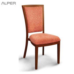 صندلی آلومینیومی - PYA-101AT