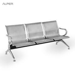 آلپر صندلی انتظار فرودگاهی - صندلی انتظار - مبلمان آلپر - صندلی رست - صندلی لابی - صندلی استراحت - صندلی