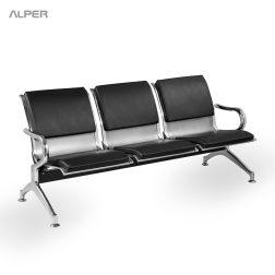 صندلی انتظار فرودگاهی آلپر - صندلی انتظار فرودگاهی - صندلی انتظار - - صندلی فرودگاهی - صندلی استراحت - صندلی رست - صندلی لابی - آلپر - مبلمان اداری آلپر - مبل آلپر - صندلی انتظار - صندلی های انتظار - airport chair - rest chair - Alper