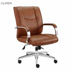 صندلی مدیریتی - سایت آلپر - خرید صندلی مدیریتی - صندلی قهوه ای