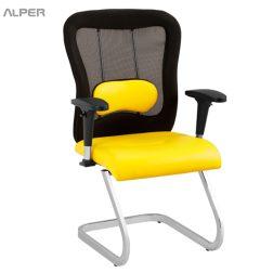 صندلی کنفرانس | صندلی زرد | صندلی دسته دار | آلپر