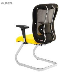 صندلی کنفرانس   صندلی زرد   صندلی دسته دار   آلپر