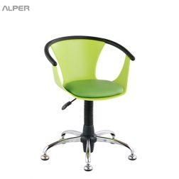 صندلی کنفرانسی | صندلی کافی شاپی | صندلی رستورانی | صندلی راحتی | صندلی خوب | آلپر