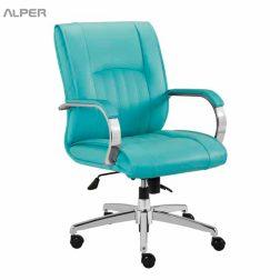 صندلی مدیریتی - سایت آلپر - خرید صندلی مدیریتی - صندلی آبی
