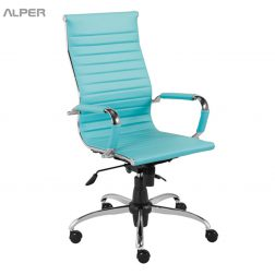 صندلی کارمندی - صندلی گردان - صندلی اداری - صندلی مدیریتی - سایت آلپر - خرید صندلی مدیریتی - صندلی آبی