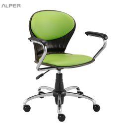 صندلی کارمندی - صندلی کارمندی دسته دار - صندلی دسته دار - صندلی آلپر - صندلی های اداری - صندلیهای اداری - مبلمان اداری - تجهیز ادارات - آلپر - صندلی ویژه | صندلی کافی شاپی | صندلی رستورانی | صندلی راحتی | صندلی خوب | آلپر