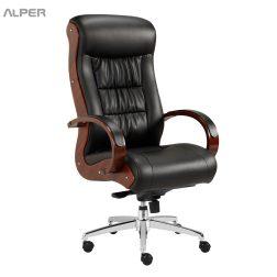 صندلی مدیریتی - سایت آلپر - خرید صندلی مدیریتی چرم