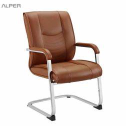 صندلی کارشناسی | صندلی کنفرانسی | صندلی چرم | صندلی قهوه ای | آلپر