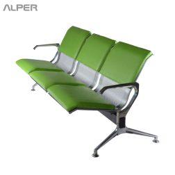 RSH-2305iPL-4 - SKH-110iL-2 - RSH-2305iPL - صندلی انتظار فرودگاهی - صندلی انتظار -Rest chair - airport chair -صندلی آلپر - صندلی - فرودگاهی - صندلی - صندلی استراحت - صندلی رست - رست - صندلی لابی - Alper