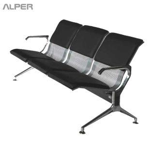 صندلی انتظار فرودگاهی - صندلی انتظار -Rest chair - airport chair -صندلی آلپر - صندلی - فرودگاهی - صندلی - صندلی استراحت - صندلی رست - رست - صندلی لابی - Alper