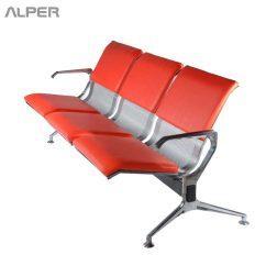 SKH-110iL-2 - RSH-2305iPL - صندلی انتظار فرودگاهی - صندلی انتظار -Rest chair - airport chair -صندلی آلپر - صندلی - فرودگاهی - صندلی - صندلی استراحت - صندلی رست - رست - صندلی لابی - Alper