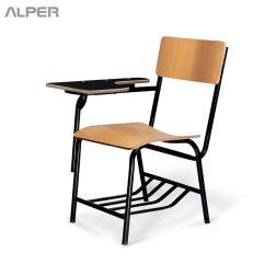 صندلی آموزشی - صندلی دانشجویی - صندلی تحصیلی - صندلی محصلی - صندلی دانش آموزشی - صندلی - صندلی آلپر - صندلی الپر - آلپر - مبلمان اداری آلپر - صندلی های تحصیلی آلپر - صندلی آموزشی آلپر - Alper
