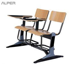 صندلی دانشجویی دو نفره - صندلی دانشجویی - صندلی دسته دار - صندلی دانشجویی دو نفره - صندلی دانشجویی دونفره - صندلی آلپر - آلپر - الپر - مبلمان آلپر - مبلمان اداری آلپر - صنایع چوب آلپر - Alper - صندلی محصلی - صندلی تحصیلی - صندلی آموزشی - صندلی دانش آموزی - صندلی دانشگاهی