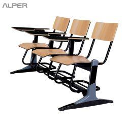 صندلی دانشجویی سه نفره - صندلی دانشجویی - صندلی دانش آموزی سه نفره - صندلی دسته دار - صندلی آلپر - صندلی دانشجویی سه نفره با سبد - صندلی تحصیلی - صندلی محصلی - صندلی آموزشی - صندلی دانشگاهی - صندلی - Alper