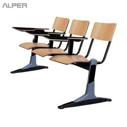 صندلی دانشجویی - صندلی دانشجویی سه نفره - صندلی دانش آموزی سه نفره - صندلی آموزشی - صندلی تحصیلی - صندلی محصلی - صندلی دانش آموزی آلپر - آلپر - Alper