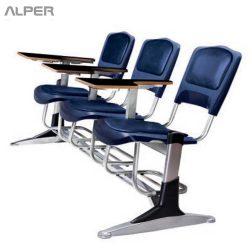 صندلی دانشجویی دسته دار - صندلی دانشجویی سه نفره - صندلی دانشجویی - صندلی آلپر - آلپر - مبلمان آلپر - صندلی تحصیلی - صندلی تحصیلی آلپر