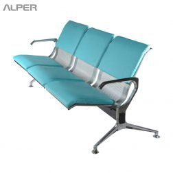 RSH-2305iPL - صندلی انتظار فرودگاهی - صندلی انتظار -Rest chair - airport chair -صندلی آلپر - صندلی - فرودگاهی - صندلی - صندلی استراحت - صندلی رست - رست - صندلی لابی - Alper