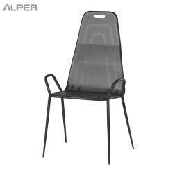 صندلی ناهارخوری - ست ناهار خوری - میزوصندلی ناهارخوری - میز و صندلی ناهارخوری - صندلی فول پانچ - صندلی فول پانچ موج - صندلی پشت بلند - صندلی پشتی بلند - صندلی دسته دار -صندلی - صندلی پانچ - صندلی سوراخ دار - صندلی سوراخدار - صندلی آلپر - آلپر - Alper - metal chair - metal dining chair - dining chair - صندلی فضای باز - صندلی کافی شاپی - outdoor chair - outdoor metal chair