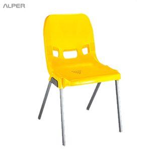 صندلی - صندلی پلاستیکی - صندلی پلاستیکی آلپر - صندلی آلپر - آلپر - الپر - صندلیهای پلاستیکی - صندلی الپر