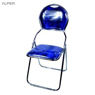 صندلی تاشو فضای باز - صندلی تاشو - آلپر - صندلیهای تاشو آلپر - صندلی تاشو - Alper - alper