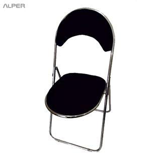 SDG-101XiT - صندلی آلپر - میز و صندلی آلپر - صندلی تاشو آلپر - صندلی تاشو - صندلیهای تاشو - آلپر - الپر - Alper - folding chair - صندلی کرایچی - صندلی مسافرتی - صندلی جمع و جور