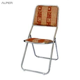 SDG-105XiT - صندلی تاشو - خرید آنلاین - خرید آنلاین صندلی - صندلیهای تاشو - صندلی های آلپر - میز و صندلی تاشو - alper - folding chair - صندلی آلپر - صندلی مسافرتی