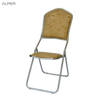SDG-106XiT - صندلی تاشو - صندلیهای تاشو آلپر - خرید آنلاین - صندلیهای مسافرتی - صندلی باغی - صندلیهای تاشو آلپر - folding chair - Alper - صندلی سبک