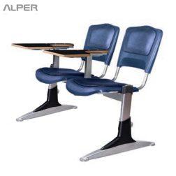 صندلی دانشجویی دو نفره - صندلی دانشجویی - صندلی محصلی - صندلی آلپر - صندلی - مبلمان آلپر - Alper